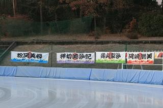 12月7日ジャパンカップ4銭初日2.jpg