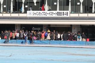 12月7日ジャパンカップ4銭初日5.jpg